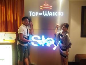 夜景の綺麗なレストラン「Top of  WAIKIKI」